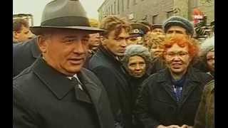 Предатель моей Родины Горбачев.