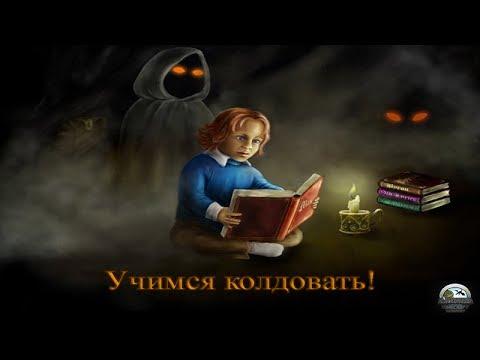 Алексей кузьмичёв магия цвета скачать