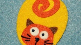 Make Felt Application Funny Cat - DIY  - Guidecentral