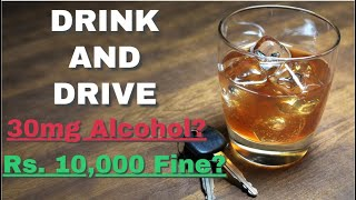 Drink and Drive Rules Explained   How to Avoid Fine of Rs. 10,000   #SoberSundays