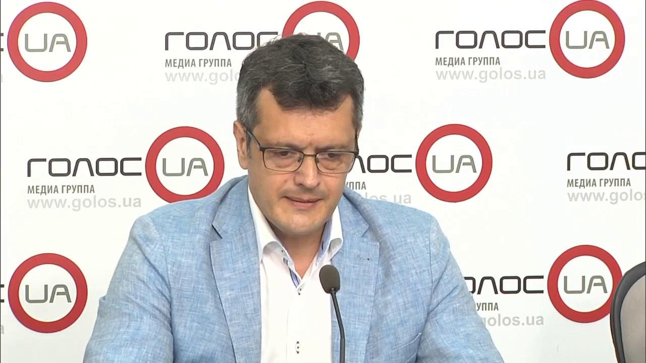 Деградация экономики и трудовая миграция: как изменилась жизнь украинцев за 28 лет? (пресс-конференция)