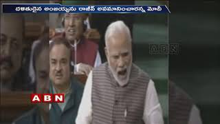 Former CM Anjaiah Family Member Angry On Modi Comments | ABN Telugu