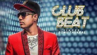 Feeling happy for ClubBeat Tseries launched its new MP3 cd in the