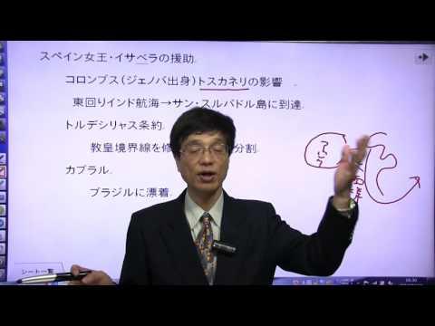 提箸の世界史(大航海時代)