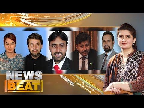 Nawaz Sharif Protocol, Bacha Halak | News Beat | Paras Jahanzeb | SAMAA TV | 11 Aug 2017