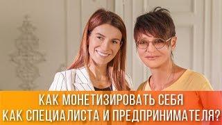 Ирина ХАКАМАДА   Интервью с Марго Былининой про Instagram