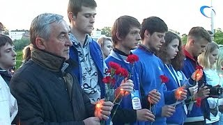 День памяти и скорби в Великом Новгороде начался с акции «Свеча памяти»