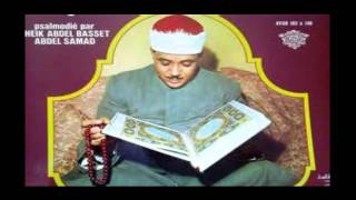 Abdelbasset Abdessamad (Youssef) Complète HD