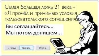 Электронные лицензии не легитимны