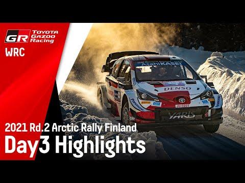 WRC 2021 第2戦のラリーフィンランド ToyotaGazooRacingチームの日曜日ハイライト動画