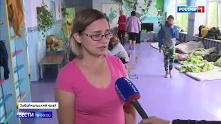 Поселки затопило в забайкальском крае