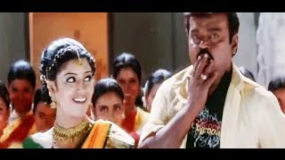 Pontattiya Nee Kedaicha Video Songs # Perarasu # Tamil Songs # Vijayakanth Tamil Hit Songs