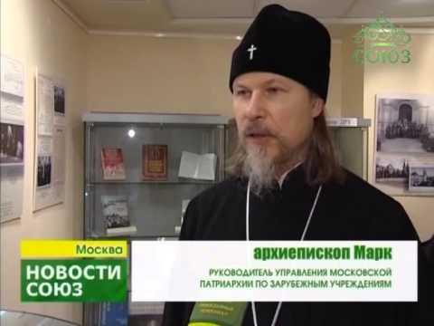 Корнилиевский храм псково-печерского монастыря