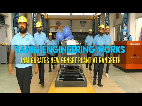 Rahim Engineering Works inaugurates new genset plant at Rangreth