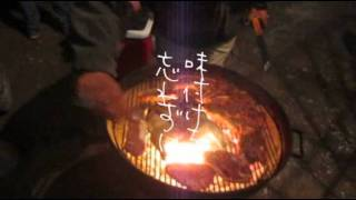 preview picture of video 'FOTP vol.122 : 南ア式BBQのやり方'