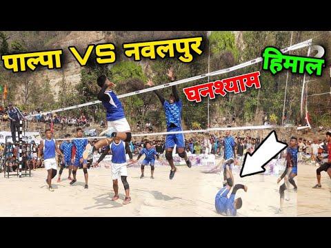 Nawalpur Vs Palpa | घनश्याम हिमालको घमसान प्रतिस्पर्धा मैदानमा | District Level Volleyball MatchGame