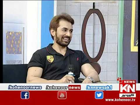 Good Morning With Dr Ejaz Waris 28 June 2021 | Kohenoor News Pakistan