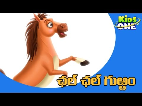Chal Chal Guram | Enugamma Enugu Telugu Nursery Rhyme with 3D Animation for Nursery Kids | KidsOne