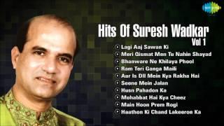 Hits Of Suresh Wadkar  Vol 1 | Lagi Aaj Sawan Ki | Audio Jukebox