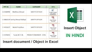 How to insert file / Document into excel in Hindi/Urdu