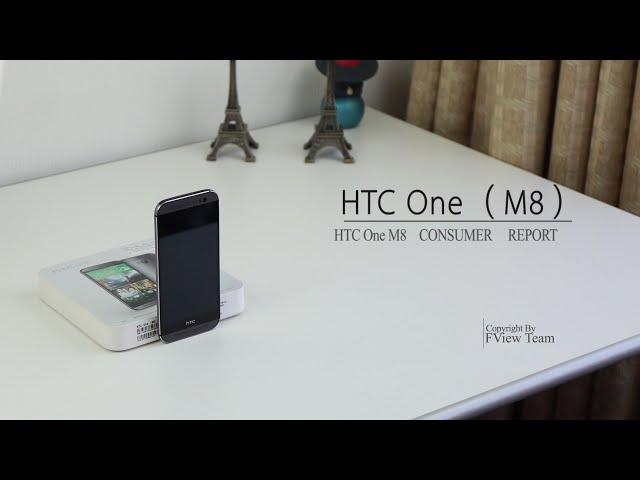 Htc-one-m8评测消费者报告
