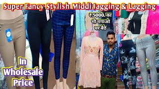 मात्र ₹.70. से Starting Fancy Stylish Party Wear Middi & Jagging Lagging !! Awesome Veriety