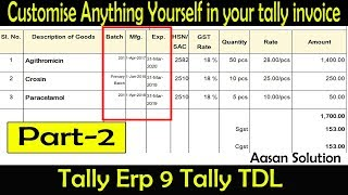 tally gst invoice customization tdl - मुफ्त ऑनलाइन
