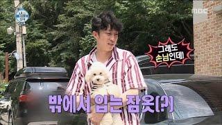 [I Live Alone] 나 혼자 산다 - Sleepy, Get Out The Dog And Pick Up Lee Guk-joo 20160805