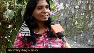 Gang of 4 women from trivandrum ready to trek to Agastya Mala