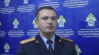 В Амурской области возбуждено уголовное дело по факту частичного обрушения автомобильного моста