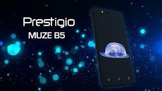 Prestigio Muze B5 commercial EN