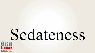 How to Say Sedateness in Chinese