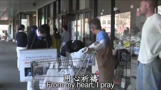 Tzu Chi Prayer [English]