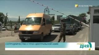 В Алматы рассматривали вопросы расширение сотрудничества стран Центральной Азии
