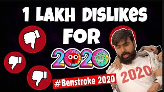 Dislike This Video | 1 Lakh Dislikes For 2020 | Est Entertainment