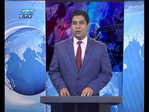 11 PM News || রাত ১১টার সংবাদ || 16 April 2021 || ETV News