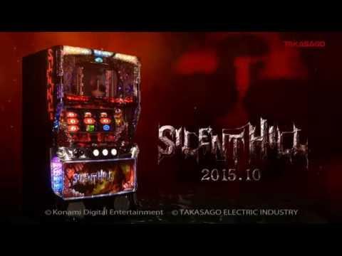 Silent Hill Pachislot 3.0