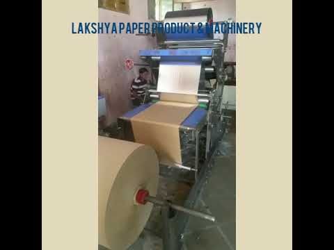 Dona Silver Paper Lamination Machine