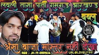 Lovely Group Tasha Party....9934141606
