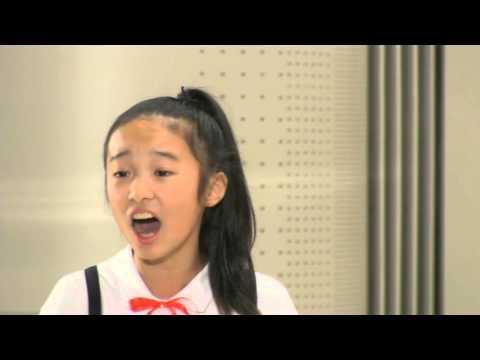 Meito Elementary School