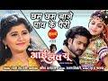 Chham Chham Baje Panv Ke Pairi - छम छम बाजे पाँव के पैरी - I love You - New Upcoming Movie Song video download