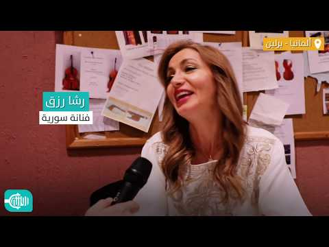 حفل أورنينا لنجوم موسيقا وغناء سوريين في برلين
