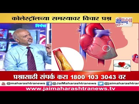 Lifeline: What Is Cholesterol? High cholesterol? Try this…