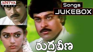 Rudra Veena (రుద్ర వీణ) Telugu Movie Full Songs Jukebox    Chiranjeevi, Sobhana
