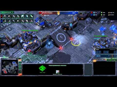 StarCraft 2 - Heart of the Swarm - qxc vs [dFallǂ]shadye - TvT - Daybreak LE