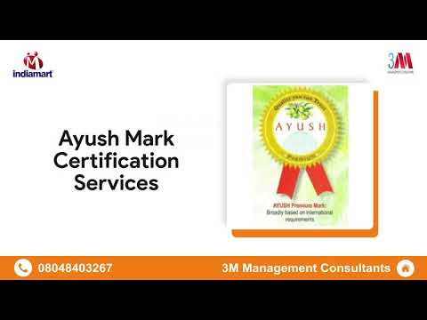 Compliance & ISO Certification Service Provider - YouTube