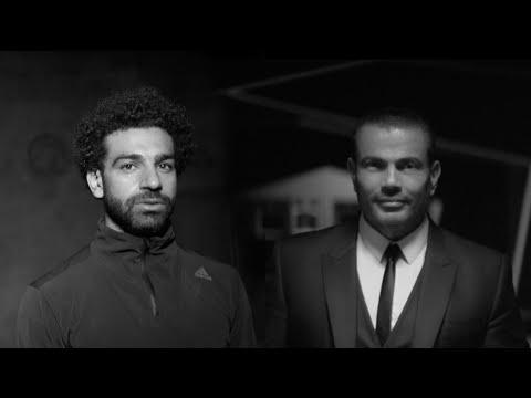 العرب اليوم - شاهد محمد صلاح يظهر في إعلان جديد رفقة عمرو دياب