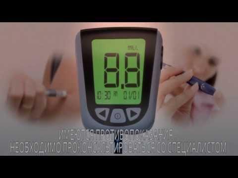 Наука в лечении диабета 1 типа