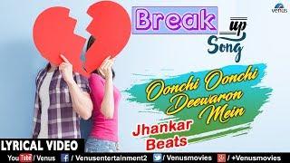 Achanak | Oonchi Oonchi Deewaron-Lyrical Video |Jhankar Beats| Govinda &  Manisha | Breakup Sad Song