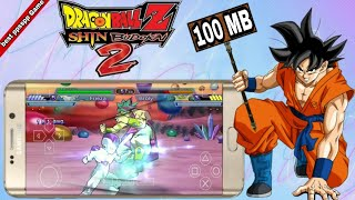 (100mb), dragon Ball Z shin budokai 2 highly compressed download on Android PPSSPP